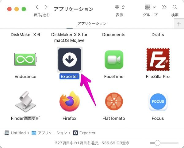 Macのアプリ「Exporter」を起動