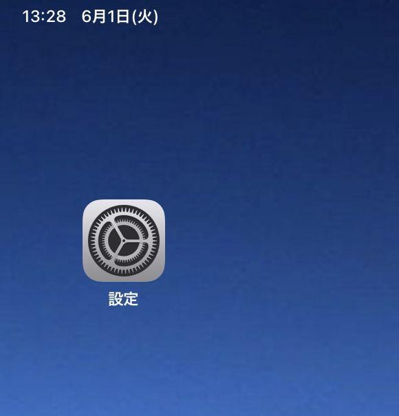 iPadの「設定」アプリ