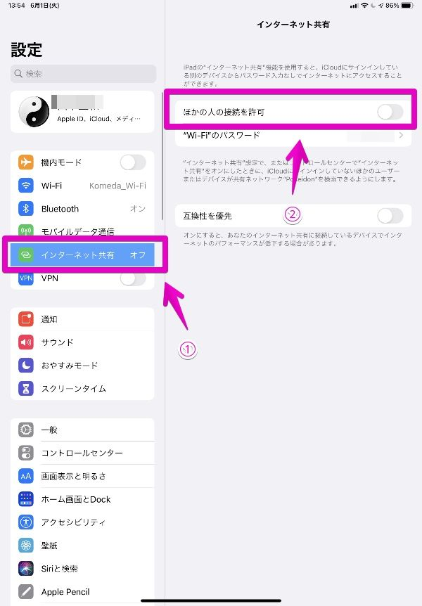 iPadの「設定」-「インターネット共有」