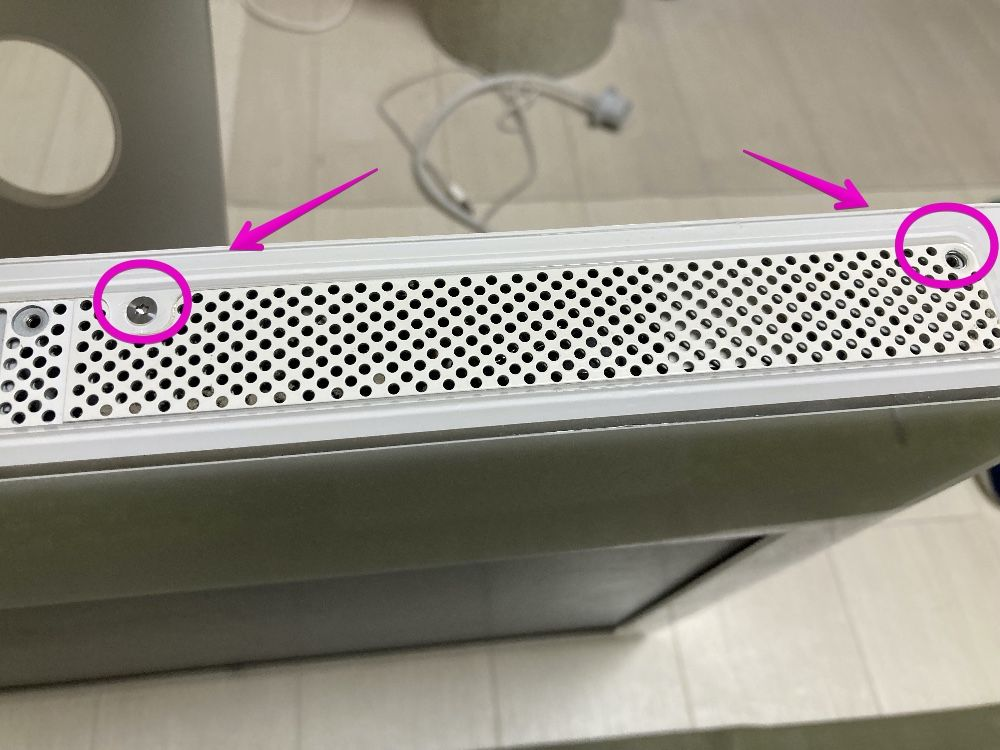 iMac 2006のディスプレイ固定ネジを外す
