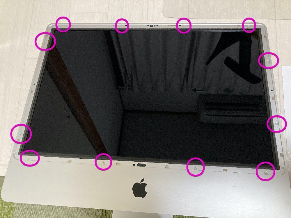 iMac 2007 T8 Torx