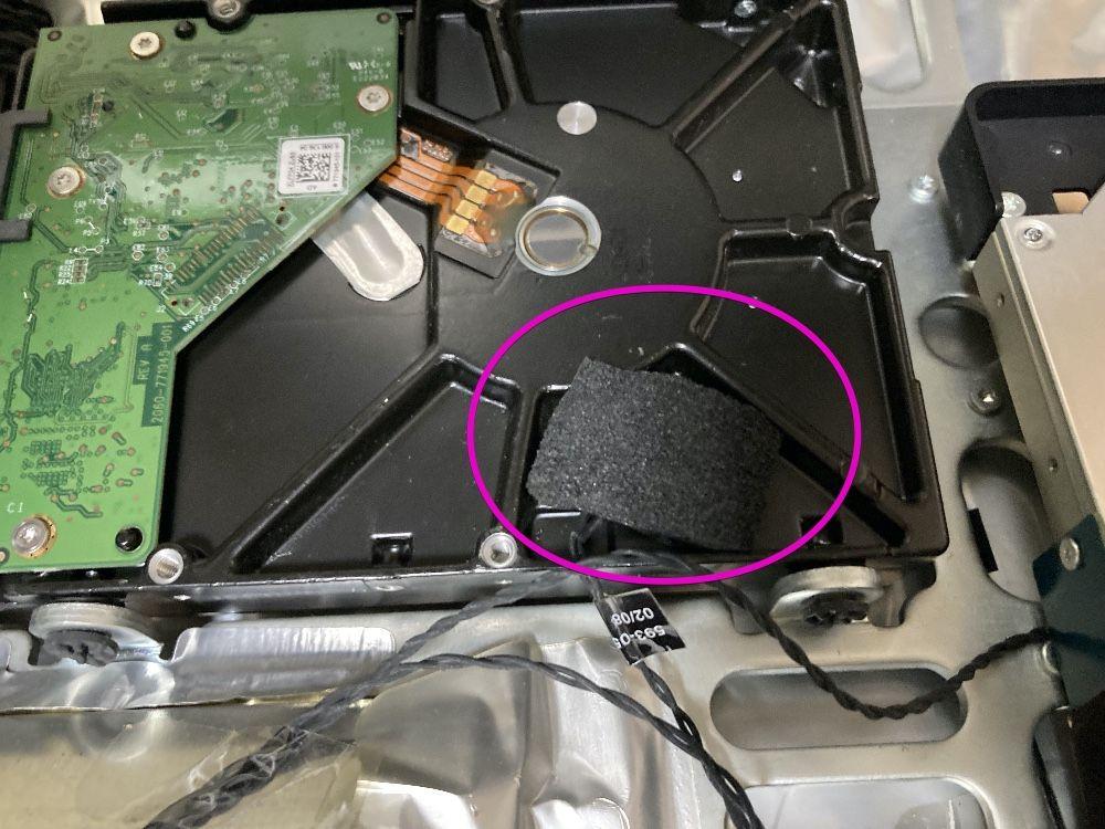 Rebuild iMac Internal HDD