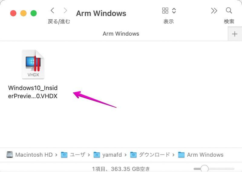 Windows 11インストール