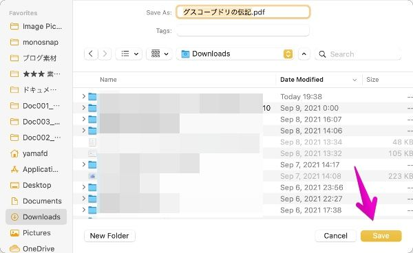 "Mac ""Notes"" Export as PDF"