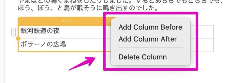 """Mac """"Notes"""" app Sort table rows and columns"""