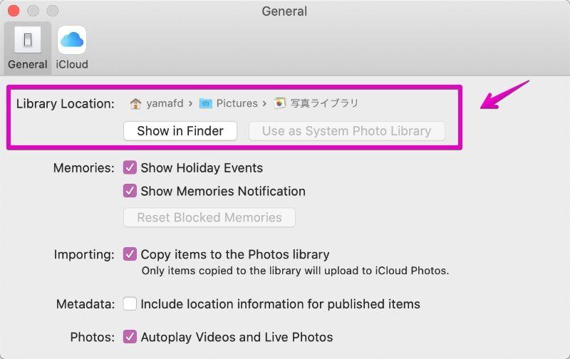 "Mac ""Photos"" ""Preferences..."""