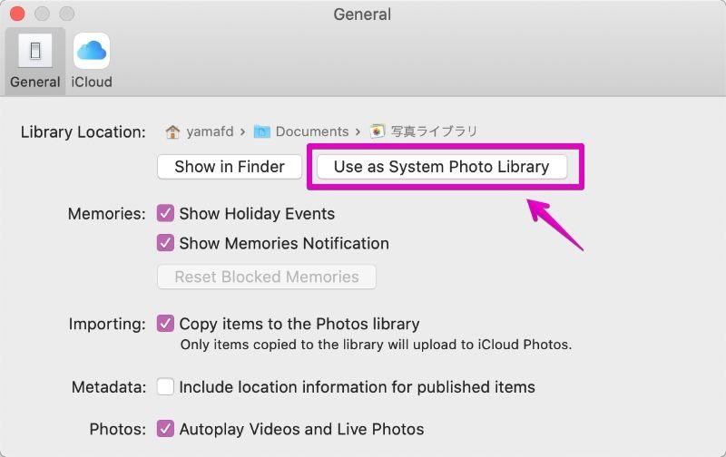 """Mac """"Photos""""'s """"Photo Library"""""""