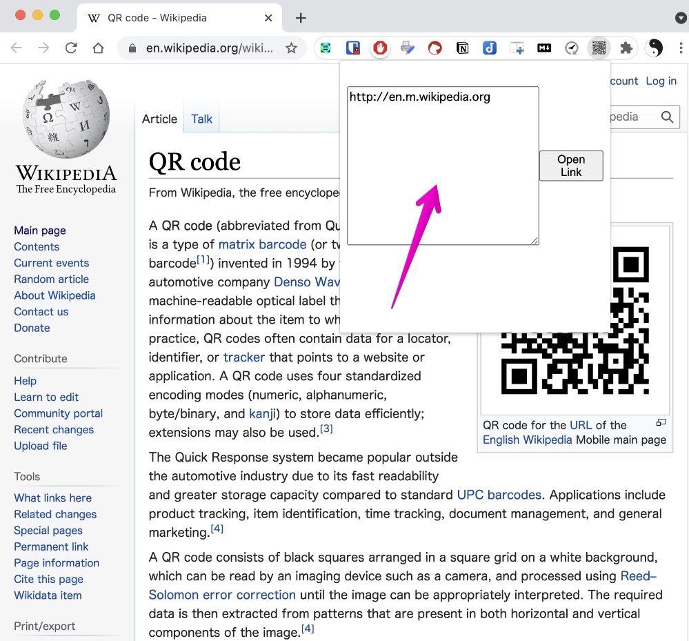 "Google Chrome extension ""QR Code Reader"""
