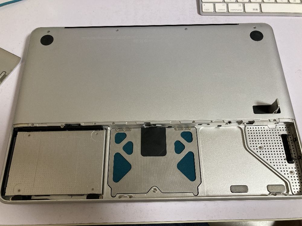 MacBook Late 2008 Detouched Battery