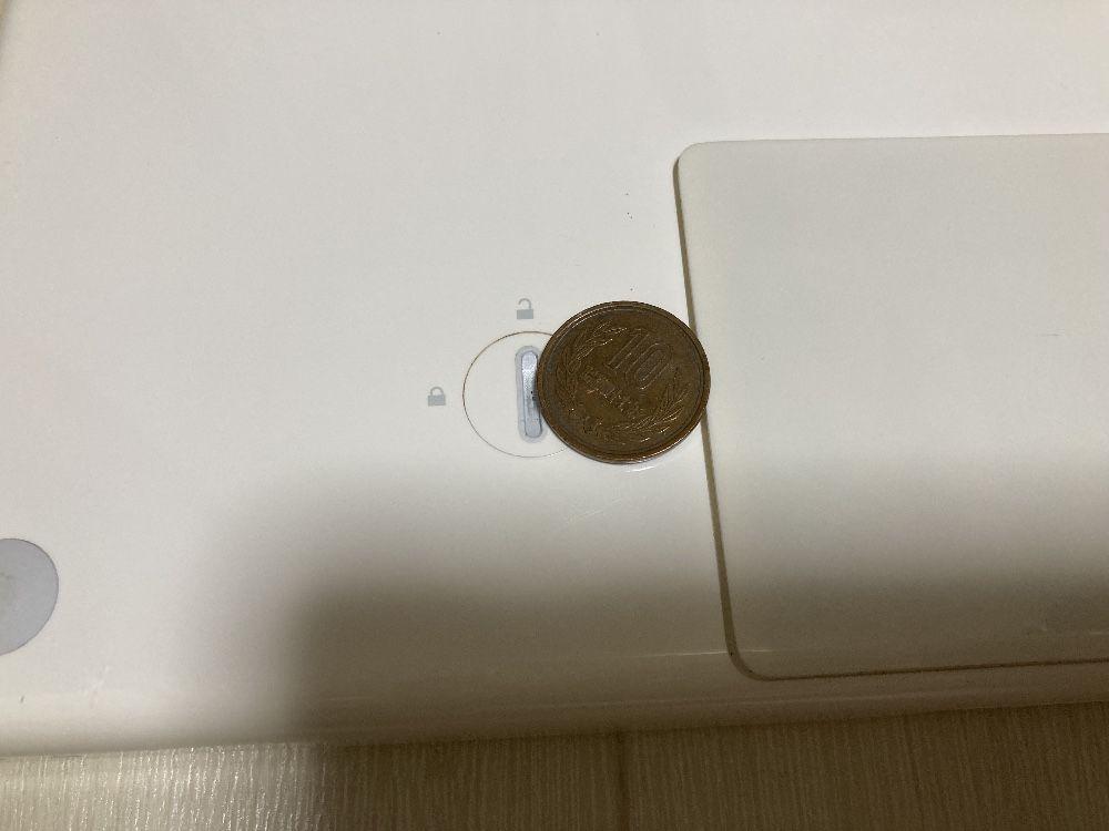 MacBook 2006 Bottom Case