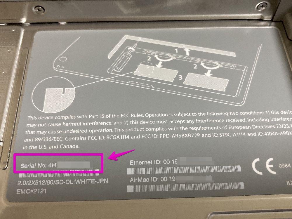 MacBook 2006 Serial