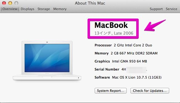 """MacBook """"About this Mac"""""""