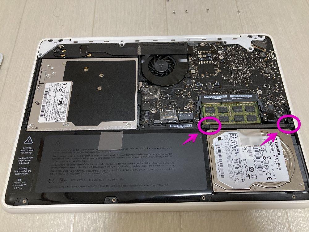 MacBook Late 2009 Internal HDD