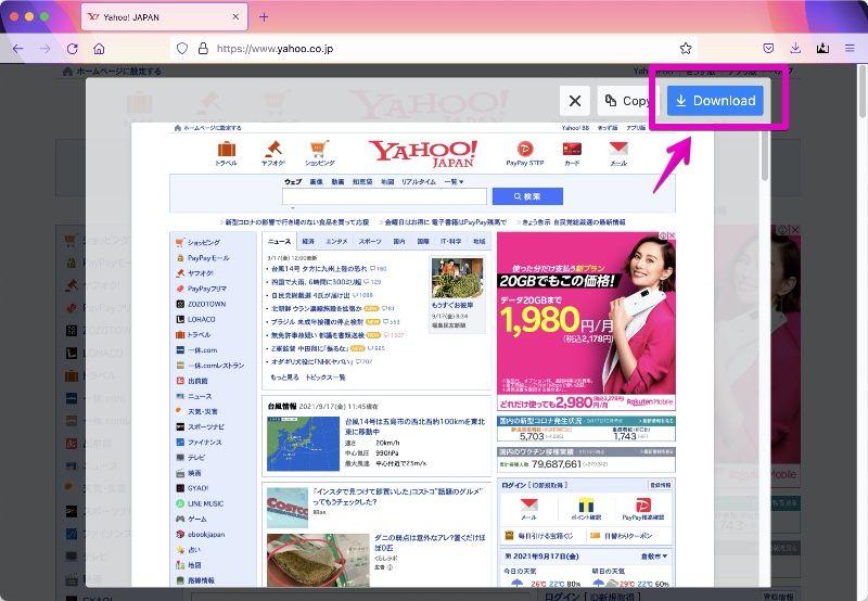 Firefox Screenshot