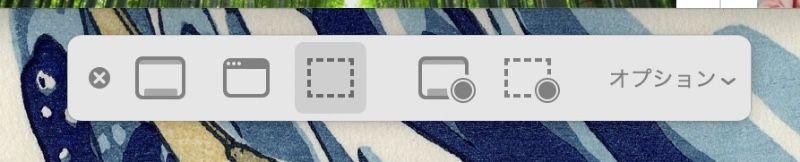 Mac screenshot.app dock